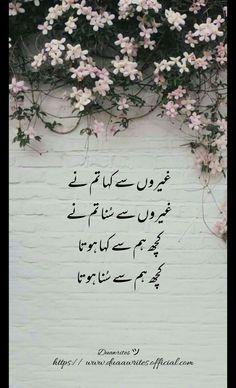 553 Best Shayari Is Life Mirror images in 2019 | Urdu poetry