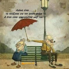 Best Love Quotes : Love is caring for each other even when you're angry. - Quotes Sayings Cute Quotes, Funny Quotes, Funny Memes, Fb Memes, Funniest Quotes, Pretty Quotes, Vieux Couples, Old Couples, Elderly Couples