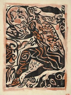 Shiko Munakata (1903-1975)  In Praise of Shokei: Kawai Kanjiro's Kiln: Calling for a Messenger (the fence of...), woodblock print, ca. 1945. SOLD.