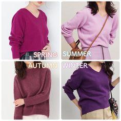 まほ パーソナルカラー 富山さんはInstagramを利用しています:「* * 甘すぎないけど女性らしいパープルニット💓 ピンクだとかわいすぎる…って方に ちょうど良いカラー! . そんなパープルニット、 パーソナルカラー別の選び方のポイントは…🙋🏻♀️💡 (ブランドタグ付けしてます♪) . . ◆SPRING…」 Deep Autumn Color Palette, Soft Summer Palette, Deep Winter Colors, Colour Combinations Fashion, Fashion Colours, Winter Typ, Seasonal Color Analysis, Color Me Beautiful, Soft Autumn