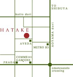 HATAKE AOYAMA - イタリアンレストラン ハタケ 青山