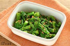 菜の花のごま和えのレシピ/作り方 | つくおき Seaweed Salad, Broccoli, Vegetables, Ethnic Recipes, Food, Essen, Vegetable Recipes, Meals, Yemek