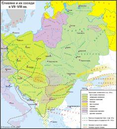 Slaves aux 7° et 8°s- CHARLEMAGNE. 4) BIOGRAPHIE. 4.5 ELARGISSEMENT DE TERRITOIRE. 4.5.10: LES SLAVES, 1: Dès la fin du 7°s, les Slaves s'étaient avancés en Europe centrale. Ils avaient pris possession du pays abandonné par les Germains entre la Vistule et l'Elbe, par les Lombards et les Gépides en Bohême et Moravie. De là, ils avaient franchi le Danube et s'étaient introduits en Thrace où ils s'étaient répandus jusque sur les côtes de l'Adriatique.