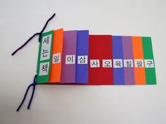Korean counting book craft, korean numbers to copy, and song to teach to count in Korean.