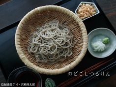 「たぬきざるそば」となりますでしょうか^^   【和食器ブログ】和食器の愉しみ 工芸店ようび Japanese Culture, Ethnic Recipes, Desserts, Food, Table, Photography, Tailgate Desserts, Deserts, Photograph