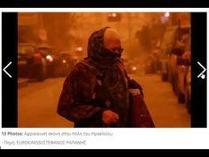 Αφρικανική σκόνη σκέπασε την Ελλάδα - Σαχάρα θυμίζει η Κρήτη https://youtu.be/be0gv3XZWAY