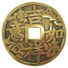 Feng Shui Chinese coins: A symbol of wealth