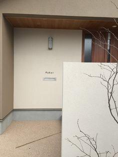岡山県倉敷市/siitake様施工例 Asian Interior Design, Entry Hallway, Small Buildings, Entrance Doors, House Numbers, Sign Design, Apartment Design, Store Design, Great Rooms