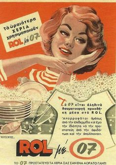 Vintage Advertising Posters, Old Advertisements, Vintage Posters, Vintage Decor, Retro Vintage, Retro Ads, Oldies But Goodies, Old Ads, Beautiful Beaches