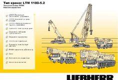 Liebherr LTM 1100.5 manual repair and spare parts catalog