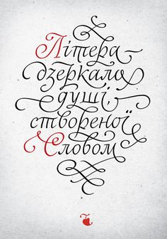 Typographic posters by Kseniya Belobrova, via Behance