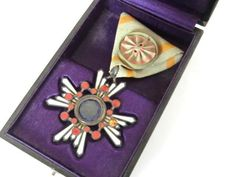 WW2 Japanese 4th order Sacred Treasure MEDAL Japan WWII military BADGE Army Navy
