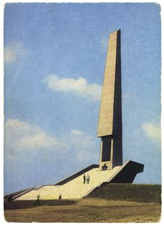 Brutal Bloc Postcards document the realities of living in the Soviet Union Monumental Architecture, Architecture Drawings, Futuristic Architecture, Architecture Design, Brutalist Buildings, Brutalist Design, Abandoned Buildings, Retro Futurism, Surrealism
