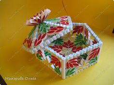 Quilled Box tutorial
