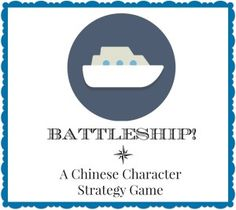 Use battleship to ha