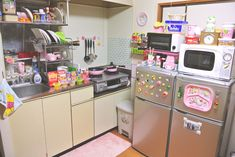 another japanese kitchen