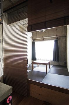 modern tatami space with shades