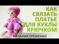 Как связать платье для куклы крючком// мастер-класс toyfabric - YouTube