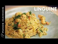 Linguine με γαρίδες και αβοκάντο - YouTube My Cookbook, Linguine, Risotto, Spaghetti, Food And Drink, Pizza, Chicken, Meat, Cooking