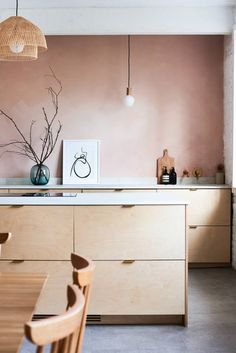 Home Decoration Industrial 7 Ways to Hack IKEA Kitchen Cabinet Doors.Home Decoration Industrial 7 Ways to Hack IKEA Kitchen Cabinet Doors Ikea Kitchen Cabinets, Kitchen Cabinet Doors, Bathroom Cabinetry, Küchen Design, Home Design, Studio Design, Kitchen Interior, Kitchen Decor, Kitchen Furniture