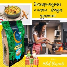 Hilal Basmati rice👑🍚 (@hilalbasmati) • Фото и видео в Instagram Snack Recipes, Snacks, Coconut Water, Chips, Rice, Food, Snack Mix Recipes, Appetizer Recipes, Appetizers