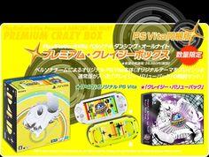 PlayStation PS Vita Console PERSONA 4 Dancing All Night Premium Crazy Box 801 #SONY