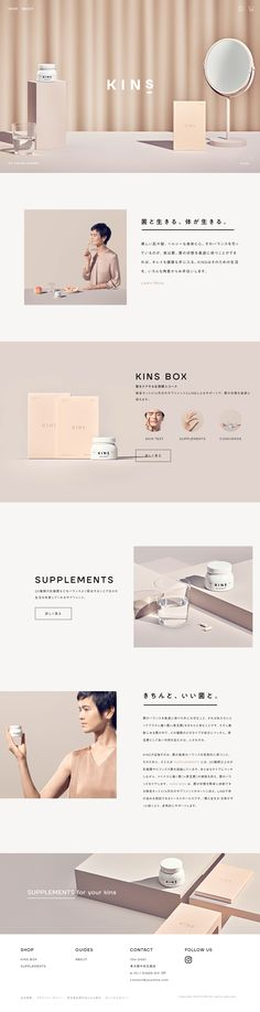 KINS|SANKOU! Website Layout, Website Design, Web Layout, Layout Design, Web Design Trends, Homepage Design, Creer Un Site Web, Catalog Design, Branding