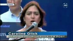 """7/23/2015 NYC against Iran Deal - YouTube..Caroline Glick speaks at """"Stop Iran"""" rally in NYC times Square...she speaks out against Obama's' surrender to Iran and his facilitation of their mass murder terrorist operations and .."""