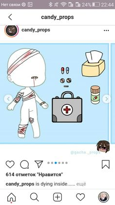Cute Doodle Art, Cute Doodles, Cat Drawing Tutorial, Sarada E Boruto, Chibi, Episode Interactive Backgrounds, Color Palette Challenge, Drawing Anime Clothes, Human Drawing