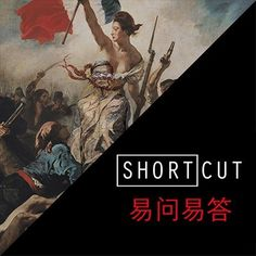"""Shortcut is a series of interviews offering an intimate approach to people who love photography. In Shortcut No.4 the Chinese photographer Liu Bolin answers our very special questionnaire. Link in bio @liubolin @wombatofficial @mep_paris @galerieparisbeijing @centrepompidou #photographyofchina #shortcut #digitalphotography #china #中国 #paris #france #cctvenglish #worldofchina #chineseculture #instagram"