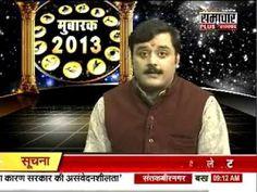 Know Your Rashi's Laxmi Mantra, Spell According Your Zodiac, राशी अनुसार...