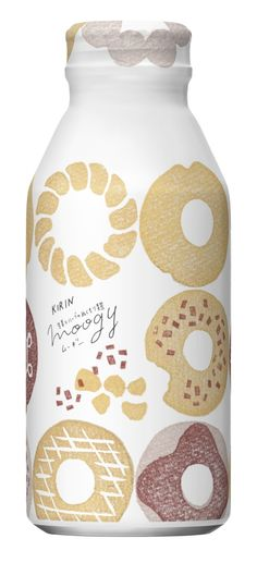 patterning multiples of the same shape is a twist that makes it stand out on a shelf Cool Packaging, Beverage Packaging, Brand Packaging, Japanese Graphic Design, Build Your Brand, Bottle Design, Packaging Design Inspiration, Graphic Design Typography, Design Thinking