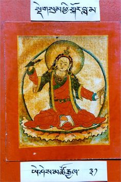 Yeshe Tsogyal, consort of Padmasambhava