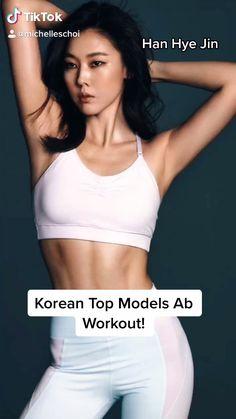 Kpop Workout, Full Body Gym Workout, Slim Waist Workout, Gym Workout Videos, Gym Workout For Beginners, Butt Workout, Oblique Workout, Toned Legs Workout, Model Workout