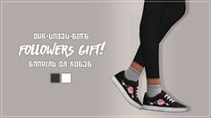 """our-dazed-sims: """" SKATING ON ROSES! Thank you so much for 2,500 followers, I can't believe this many people follow me, that is truly insane! ♥ Today I bring you more rose themed things in the form of..."""