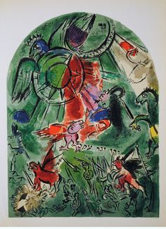 Tribe of Gad Marc Chagall: The Jerusalem Windows (1962) Gad shall be raided by raiders, but he shall raid at their heels. (Gen. 49: 19)