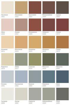 tikkurila-vinha-colors.jpg (560×838)