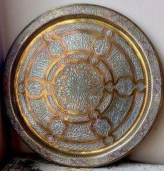 Huge Finest Islamic Persian Mamluk Cairoware Tray Brass Silver Copper 70 cm 2