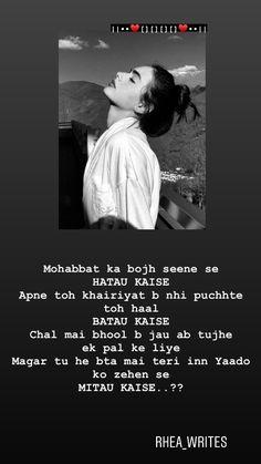 Shyari Quotes, Best Lyrics Quotes, Funny True Quotes, My Diary Quotes, Pain Quotes, Words Quotes, Life Quotes, Friend Quotes, Secret Love Quotes
