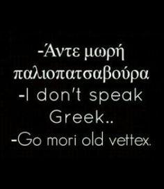Old vettex!