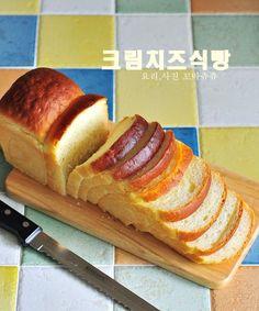 고소한 크림치즈식빵 (빵만들기) 새벽에 비가 어찌나 쏙아지던지요. 눈을 떠보니 햇살도 나오고 비...