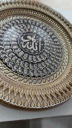 Kağıt rölyef panom bitti Bargello, Calligraphy Art, Easy Drawings, Hat, Personalized Items, Henna, Islamic, Hobbies, Crafts