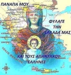 Greek Beauty, Jesus Christ, Christianity, Believe, Life Quotes, God, Baseball Cards, Decor, Greece