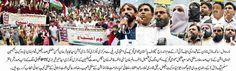 نارووال: سانحہ ماڈل ٹاؤن کی ایف آئی آر درج نہ ہونے پر پاکستان عوامی تحریک کا احتجاجی مظاہرہ - پاکستان عوامی تحریک
