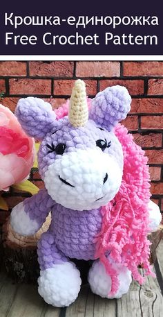 Free and Best Amigurumi Crochet Pattern for This Year! amigurumi for beginners; amigurumi for beginners; Crochet Unicorn Blanket, Baby Boy Crochet Blanket, Crochet Baby Toys, Crochet Dolls, Free Crochet, Hat Crochet, Free Knitting, Knitting Patterns Boys, Crochet Blanket Patterns