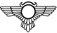 The winged sun is a symbol associated with divinity, royalty and power in the Ancient Near East (Egypt, Mesopotamia, Anatolia, and Persia). The symbol has also been found in the records of ancient cultures residing in various regions of South America as well as Australia.