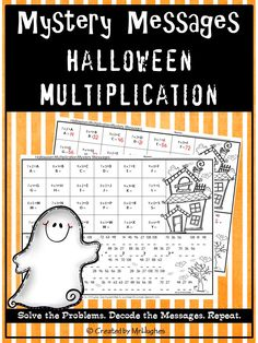 Multiplication Facts Math Mystery Messages - Halloween Edition Looking for a fun and engaging way for your boys and ghouls to practice their basic multiplication math facts? GREAT! This is the one for you! ($)