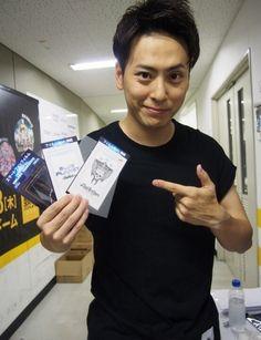 Yamashita Kenjiro