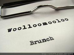 woolloomooloo@富錦街早午餐