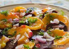 Δροσερή σαλάτα με παντζάρι και πορτοκάλι Salad Recipes, Diet Recipes, Vegetarian Recipes, Cooking Recipes, Healthy Recipes, Veggie Dishes, Savoury Dishes, Salad Bar, Soup And Salad